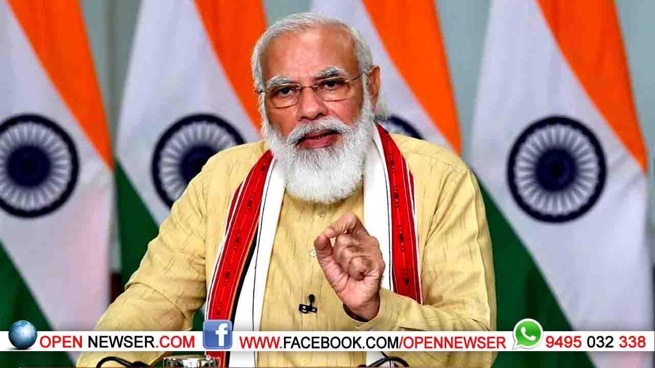 പ്രധാനമന്ത്രി നരേന്ദ്ര മോദിക്ക് ഇന്ന് 71-ാം പിറന്നാള് ;  രാജ്യത്ത് മൂന്നാഴ്ച നീളുന്ന ആഘോഷ പരിപാടികള്
