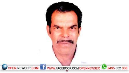 മുഹമ്മദ് ഹാജി (67) നിര്യാതനായി