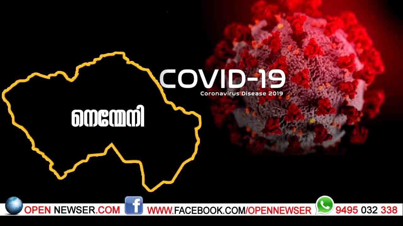 കോവിഡ് പ്രതിരോധം: നെന്മേനി പഞ്ചായത്തില് സര്വ്വകക്ഷി യോഗങ്ങള്