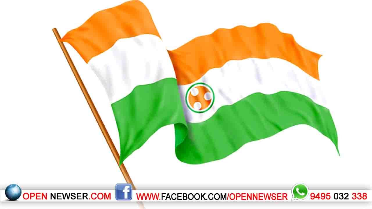 തൊണ്ടര്നാട് ആരോഗ്യ വിദ്യാഭ്യാസ സ്റ്റാന്ഡിംഗ് കമ്മിറ്റി ചെയര്മാന് മാപ്പ് പറയണം:യൂത്ത് കോണ്ഗ്രസ്