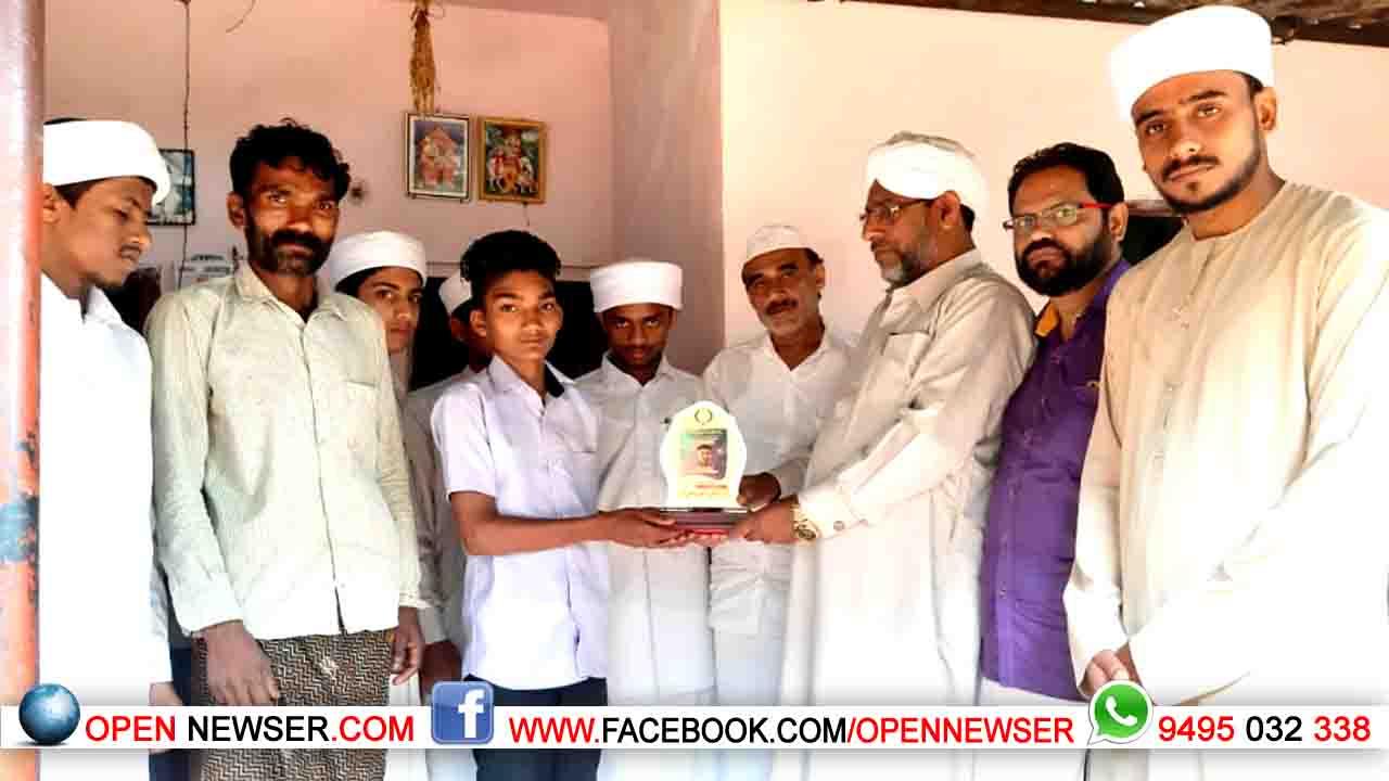 ജയകൃഷ്ണനെ ബദ്റുല് ഹുദ ആദരിച്ചു;വിദ്യാഭ്യാസ ചെലവുകള് വഹിക്കും