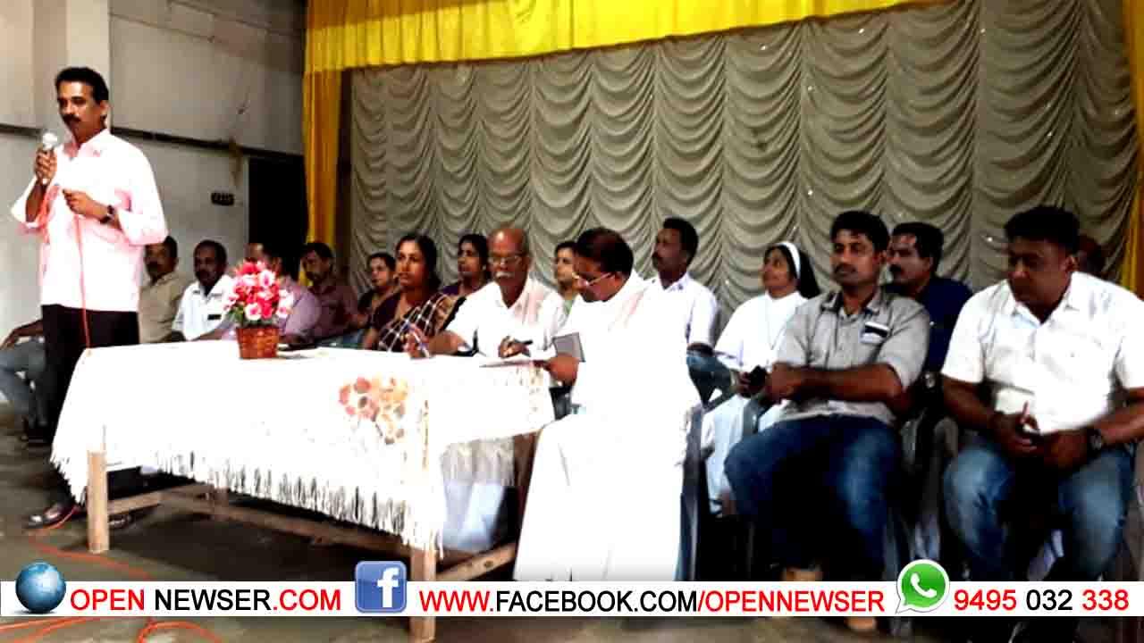 ബത്തേരി ഉപജില്ല സ്കൂള് കായികമേള;സ്വാഗതസംഘം രൂപീകരിച്ചു