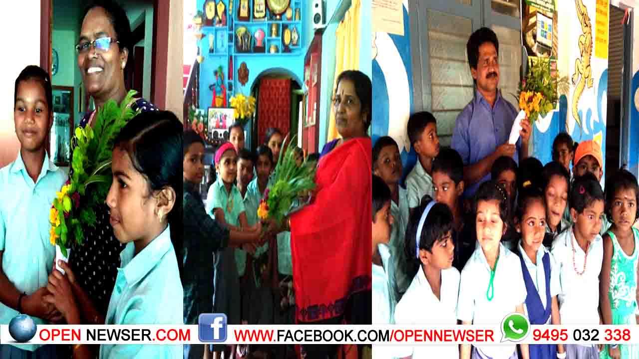 പ്രതിഭകള്ക്ക് ആദരവുമായി പനവല്ലി ഗവ.എല്.പി സ്കൂള് വിദ്യാര്ത്ഥികള്