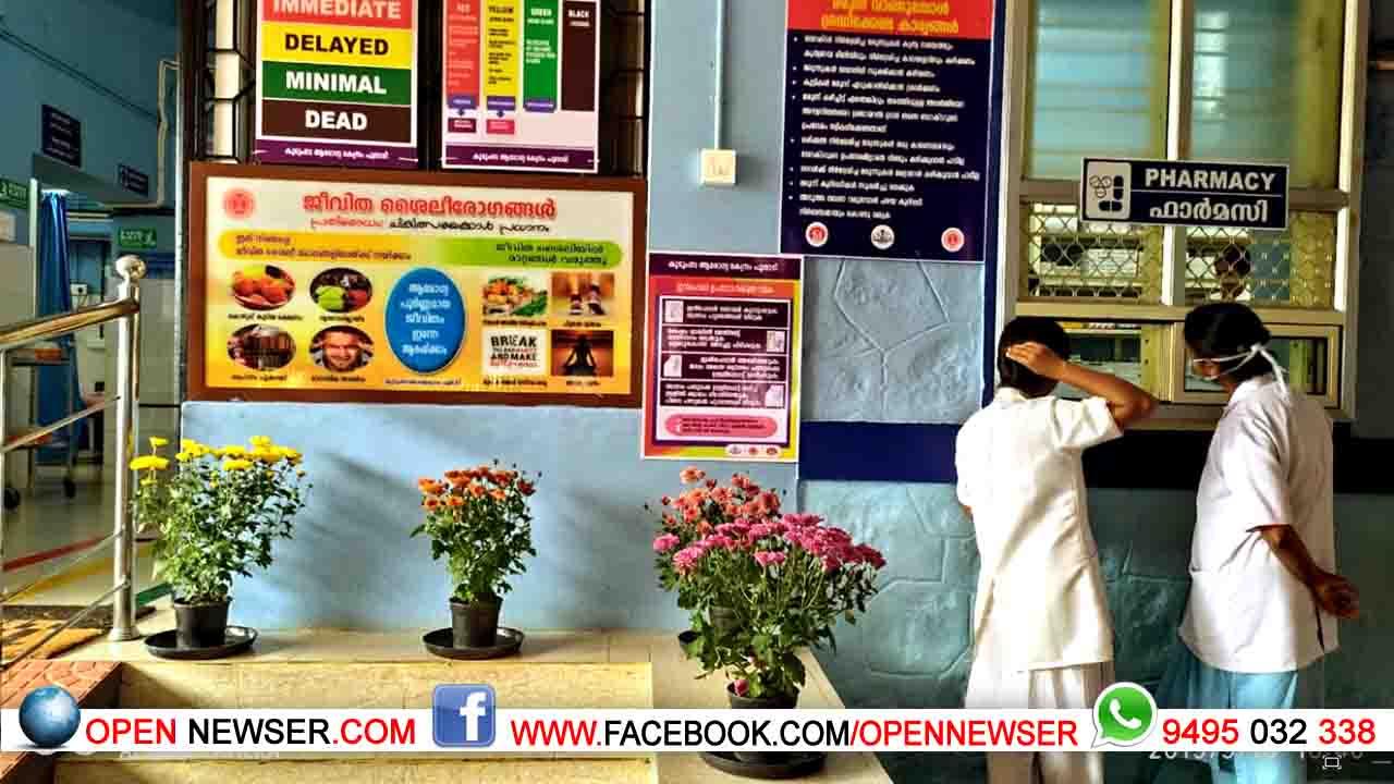 വയനാട് ജില്ലയിലെ ഒരു ആരോഗ്യകേന്ദ്രം  കൂടി ദേശീയ ശ്രദ്ധയിലേക്ക്;ഗുണനിലവാര പരിശോധനയില് ദേശീയതലത്തില് പൂതാടി മൂന്നാംസ്ഥാനത്ത്