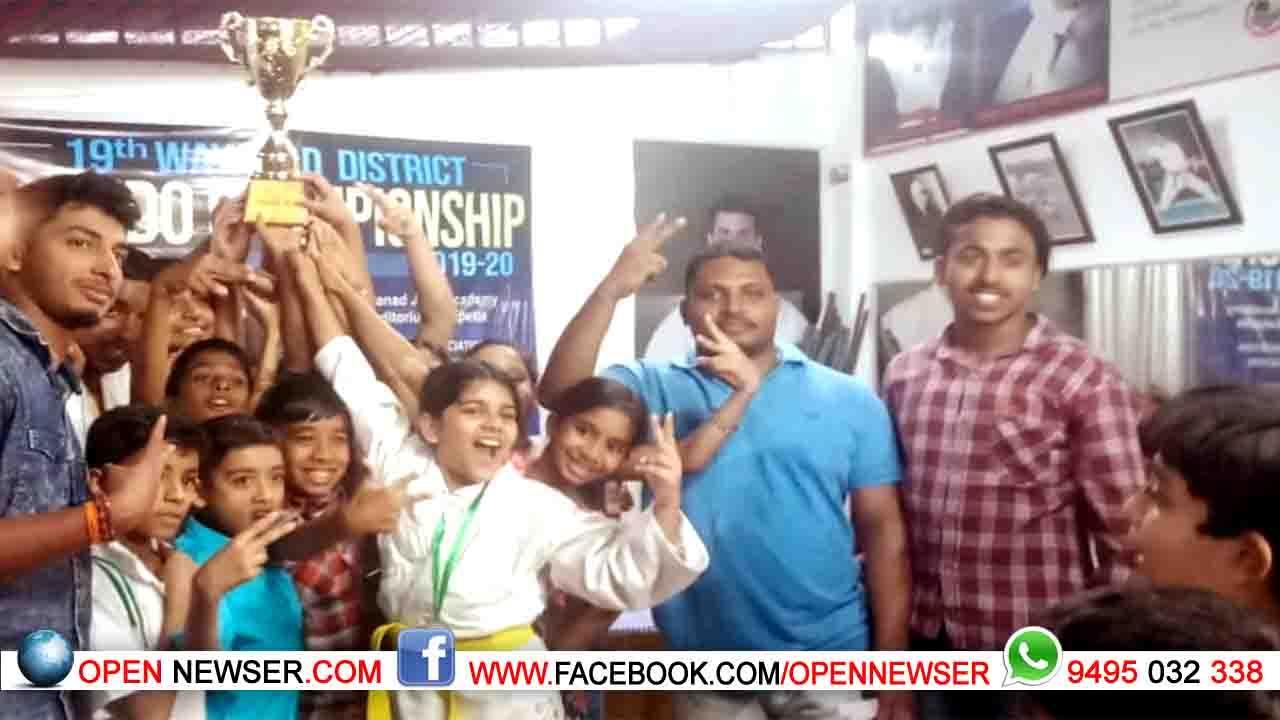 വയനാട് ജില്ലാ ജൂഡോ ചാമ്പ്യന്ഷിപ്പ് മികച്ച നേട്ടവുമായി  പുല്പ്പള്ളി അമൃത വിദ്യാലയം