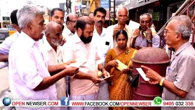 ആര്സിഇപി കരാര്: പ്രധാനമന്ത്രിക്ക് 10000 കത്തുകള് അയച്ചു