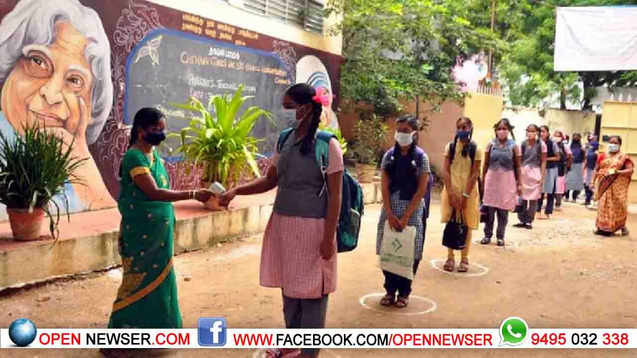 സ്കൂള് തുറന്നതിനു പിന്നാലെ തമിഴ്നാട്ടില് കൊവിഡ് സ്ഥിരീകരിച്ചത് 30ലധികം അധ്യാപകര്ക്കും വിദ്യാര്ത്ഥികള്ക്കും